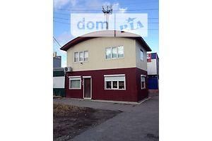 Продажа офисов в бизнес центре в Луганской области