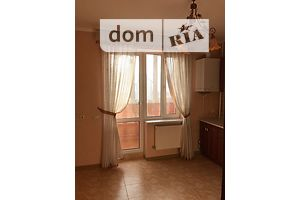 Куплю жилье Тернопольской области