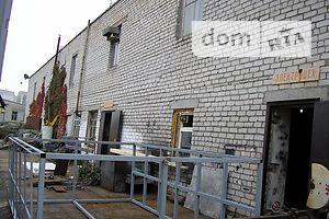 Сниму производственные помещения долгосрочно в Николаевской области