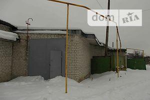 Отдельно стоящий гараж без посредников Харьковской области