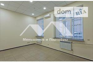 Сниму большой офис долгосрочно в Киевской области