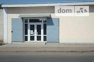 Куплю объект сферы услуг Николаевской области