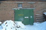 Куплю складские помещения Черниговской области