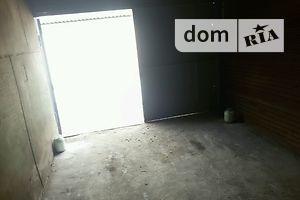 Бокс в гаражном комплексе без посредников Одесской области