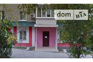 Куплю торговую площадь Донецкой области