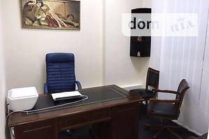 Сниму большой офис долгосрочно в Харьковской области