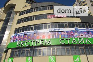 Куплю помещение свободного назначения Киевской области