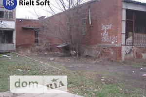 Недорогие офисы без посредников в Донецкой области