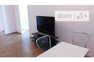 Сниму треккомнатную квартиру в Днепропетровской области долгосрочно
