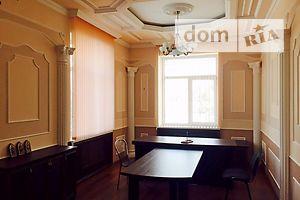Куплю офисное помещение Черниговской области