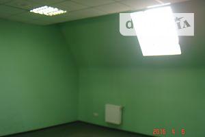 Сниму офис долгосрочно в Ивано-Франковской области