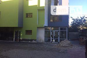 Куплю офис Хмельницкой области