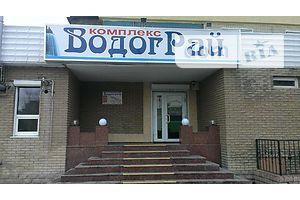Коммерческая недвижимость без посредников Днепропетровской области