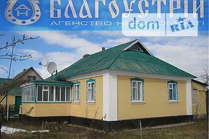 Дома в Калиновке без посредников