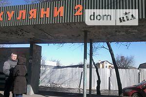 Сниму участок под жилую застройку долгосрочно в Киевской области