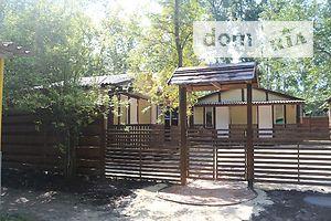 Куплю базу отдыха, пансионат Харьковской области