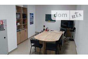 Сниму офис в бизнес-центре долгосрочно в Ивано-Франковской области