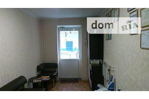 Куплю офисное помещение Днепропетровской области