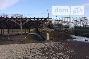 Купить землю коммерческого назначения в Днепропетровской области