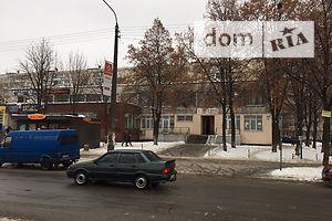 Объекты сферы услуг без посредников Киевской области