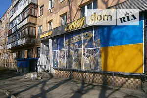 Готовый бизнес без посредников Житомирской области