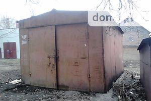 Купить отдельно стоящий гараж в Донецкой области