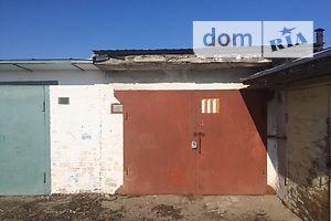Отдельно стоящий гараж без посредников Николаевской области