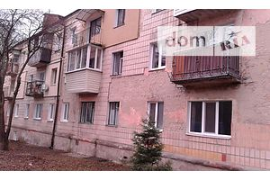 Недвижимость в Ровно без посредников
