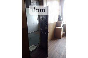 Продажа небольших офисов в Донецкой области