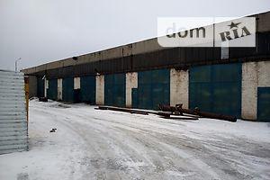 Куплю производственные помещения Днепропетровской области