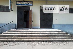 Сниму коммерческую недвижимость в Жмеринке долгосрочно