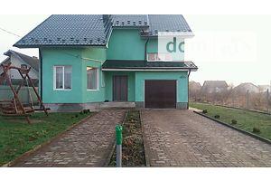 Куплю недвижимость в Ивано-Франковске