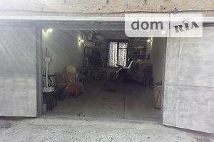 Купить гараж в Харьковской области