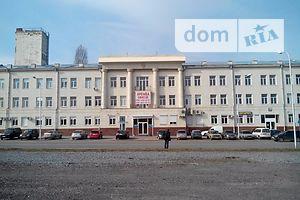 Сниму офис в бизнес-центре долгосрочно в Харьковской области