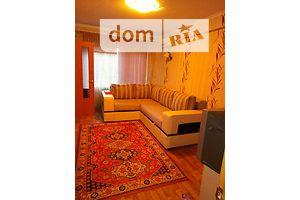 Сниму квартиру в Донецке долгосрочно