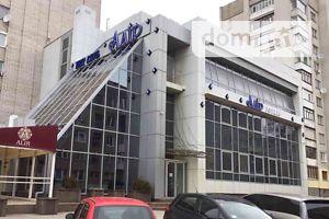 Куплю отель, гостиницу Житомирской области