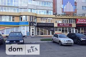 Торговые площади без посредников Хмельницкой области
