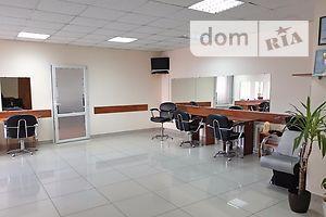 Сниму недорого офисы без посредников в Хмельницкой области