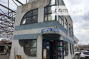 Куплю торговую площадь Николаевской области