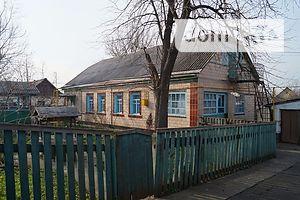 Куплю дом в Звенигородке без посредников