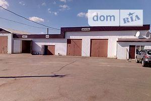 Купить коммерческую недвижимость в Кировоградской области