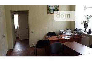 Куплю офис Кировоградской области