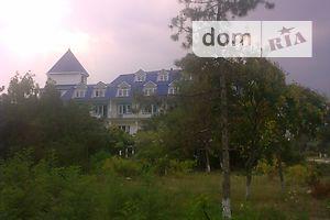 Куплю отель, гостиницу Николаевской области