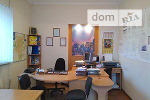 Продажа небольших офисов в Ивано-Франковской области