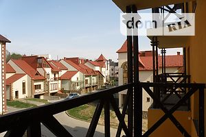 Куплю недвижимость в Черновцах
