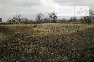 Купить земельный участок сельхозназначения