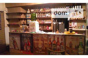 Кафе, бар, ресторан без посредников Днепропетровской области