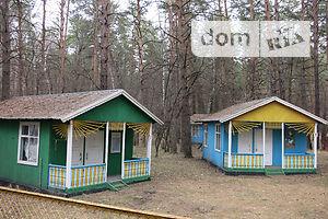 База отдыха, пансионат без посредников Донецкой области