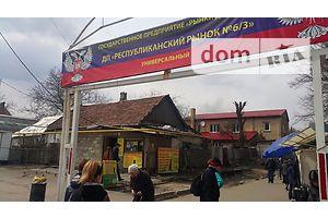 Земля коммерческого назначения без посредников Донецкой области