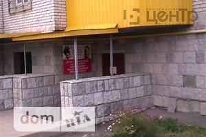 Офисные помещения без посредников Хмельницкой области